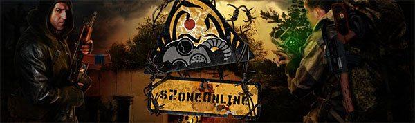 sZone Online Herunterladen