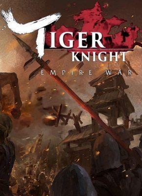 Tiger Knight Empire War downloade
